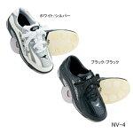 【ABS】NV-4