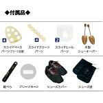 【ABS】NV-4シューズ付属品