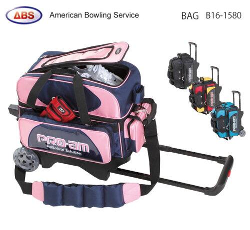 ◆超特価!◆B16-1580 ダブルカートバッグ