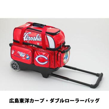 【Brunswick】ダブルローラーバッグ(広島東洋カープ)