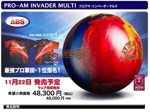 ■ABS ウェア■【ABS】希少!PRO-AM インベーダーマルチ プロ着用ウェア USA製スタンダード...