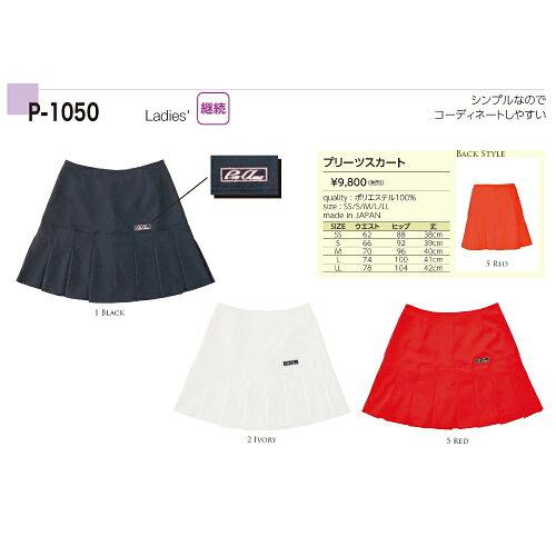 ◆定番!◆P-1050プリーツスカート■ブラックL、LLは、201...