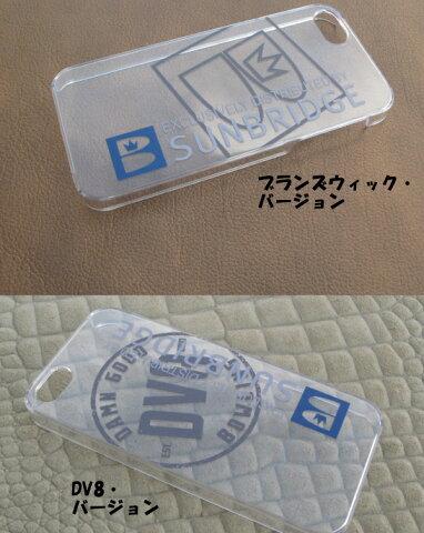 ▽【Brunswick】【DV8】◆在庫限り!◆iPhoneケースネコポス・メール便可