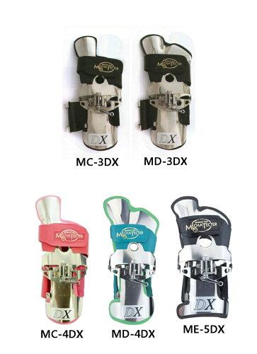 メカテクター MC-3DX/MD-3DX/MC-4DX/MD-4DX/ME-5DX