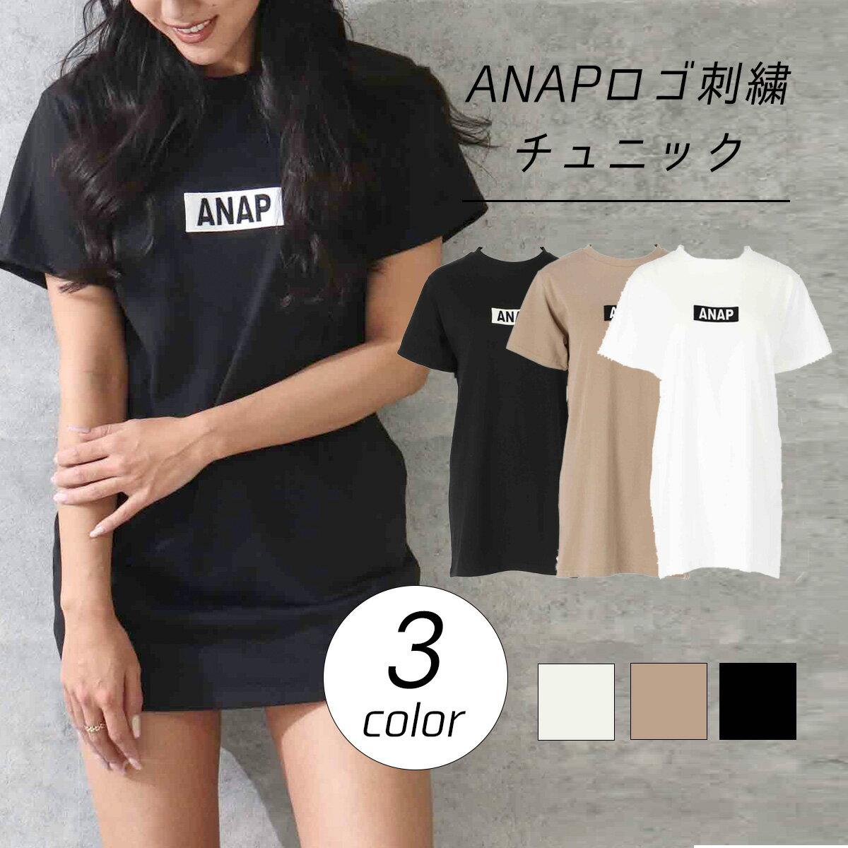 トップス, Tシャツ・カットソー 50OFFANAP ANAP t t
