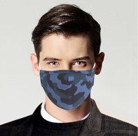 【5枚入】マスク 冬着 子供 マスク 男の子 女の子 厚着 マスク 洗えるマスク 迷彩 調整可マスク マスク 日焼け防止 マスク 紫外線カット 子供 ファッション 迷彩柄 uvカットマスク お洒落 吸汗速乾 通気性 マスク 男女兼用 マスク おしゃれ マスク