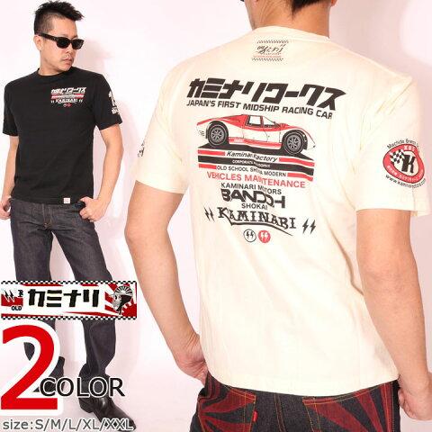 カミナリ ワークス 半袖Tシャツ KMT-159 KAMINARI 雷 エフ商会 旧車 R380