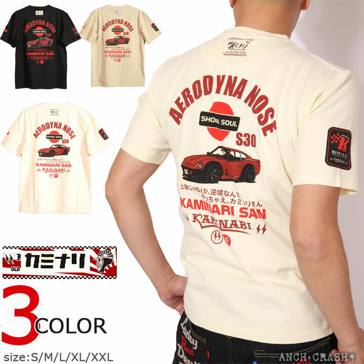 トップス, Tシャツ・カットソー 0!RPKAMINARI T KMT-216 240Z