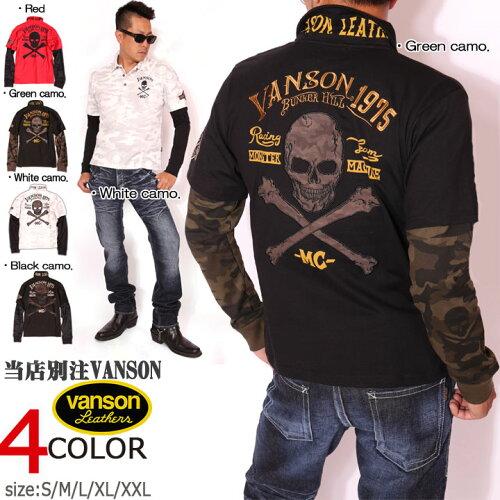 ここでしか買えない!当店別注 VANSON バンソン フェイクレイヤード 長袖 ポロシャツ NVPS-519アメ...