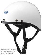 ヤマハハーフヘルメットDRIFTドリフトSF−4DT3