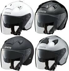 ヤマハサンバイザージェットヘルメットゼニスYJ-14