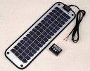 ソーラーパネル BL103(12V 船・ボート・ジェット用)...