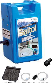 ワイズギア ソルトル+ヤマハ純正ホースジョイントコネクター同梱セット 船外機電動水洗キット