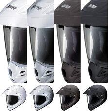 ヤマハオフロードヘルメットギブソンYX-3X3YAMAHAYX-3GIBSON-X3