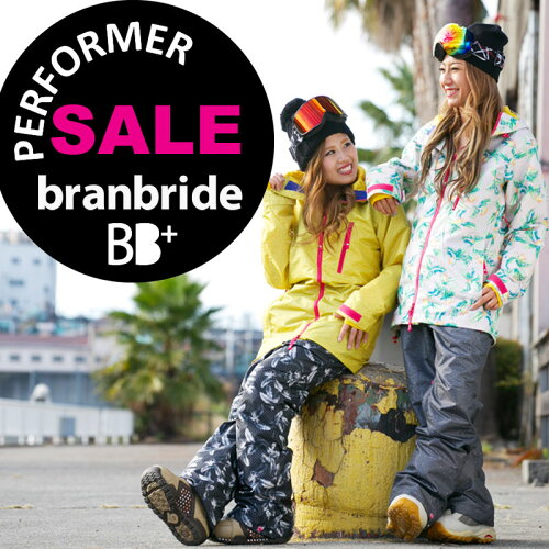 """[スノーボードウェア 上下セット]■旧作売尽しSALE 15-16!モデル■""""branbride ブランブライド""""..."""