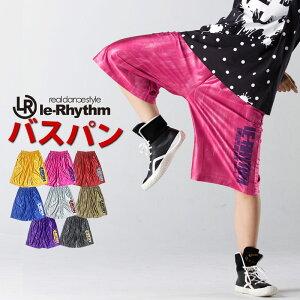 【メール便可】】バスパン 新プリント&カラー!大人気 リアリズム le-Rhythm!バスケット パンツ フィットネス ダンス 衣装 ヒップホップ、バスケットハーフパンツ バスパン ダンスパンツ フィットネスウェア レディース キッズ メンズ