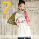 CUBE SUGAR 30/10 トップ杢飛び裏毛ウォッシュタートルパーカー(7色) 【レディース】【キューブシュガー】
