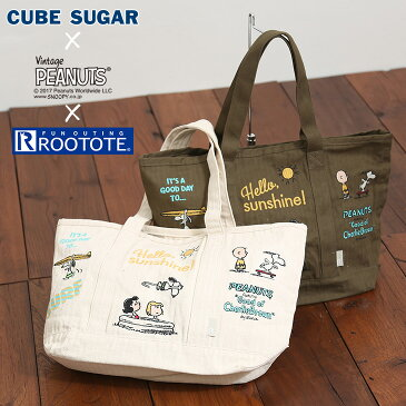 【セール除外商品】CUBE SUGAR スヌーピー サマー刺繍トート(2色)【レディース】【キューブシュガー】【ルートート】