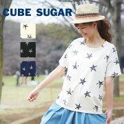 CUBESUGAR30/-天竺星柄ビッグTシャツ