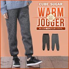 CUBESUGAR(キューブシュガー)/ウォームジョガーパンツ/ツイードプリントタイプ