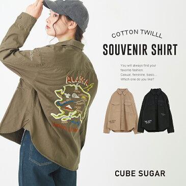12/20 20:00start【2018THANKS SALE】【50%OFF】CUBE SUGAR ツイルスーベニアシャツ(3色)【キューブシュガー】【レディース】