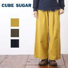 CUBESUGAR(キューブシュガー)/起毛ツイル2タックワイドパンツ