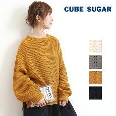 CUBESUGAR(キューブシュガー)ウール混畦編みクルー