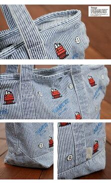 【セール除外商品】CUBE SUGAR スヌーピー スリープ刺繍トート(2色)【レディース】【キューブシュガー】【ルートート】
