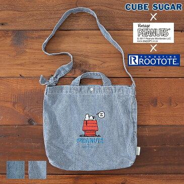 【セール除外商品】CUBE SUGAR スヌーピー スリープ刺繍2WAYバッグ(2色)【レディース】【キューブシュガー】【ルートート】【TAG】