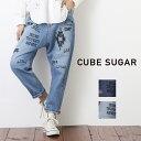 WINTER SALE【50%OFF】CUBE SUGAR ...