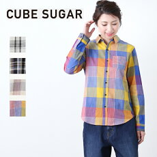 CUBESUGAR/タテスラブ先染めチェックレギュラーシャツ