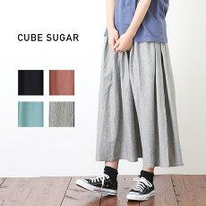 CUBESUGARシルケット天竺ギャザースカート(4色)【レディース】【キューブシュガー】【TAG】