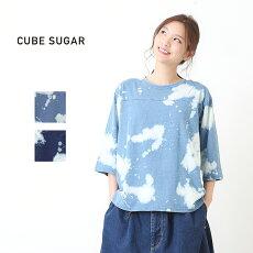 CUBESUGARインディゴ天竺フットボールシャツ(2色)【レディース】【キューブシュガー】【TAG】
