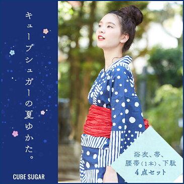 【セール除外商品】CUBE SUGAR ネイビードットストライプ浴衣 (1色)【レディース】【TAG】【ゆかた】【水玉】