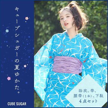 【セール除外商品】CUBE SUGAR ブルーツバメ柄浴衣(1色)【レディース】【ゆかた】