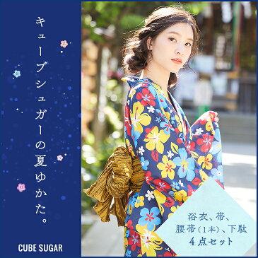 【セール除外商品】CUBE SUGAR カラフルハイビスカス柄浴衣(1色)【レディース】【ゆかた】【夏】【花柄】