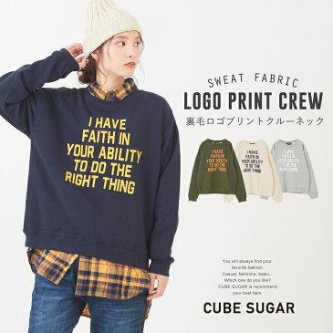 CUBE SUGAR 裏毛ロゴプリントクルーネック (4色): レディース キューブシュガー スウェット トレーナー