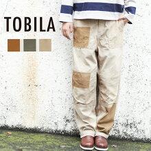 TOBILA(トビラ)ピーチツイルパッチワークベイカーパンツ