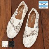 【セール除外商品】TOMS(トムス)Moroccan Crochet(2色)【レディース】【靴】【シューズ】【送料無料】