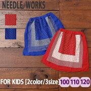 NEEDLEWORKS(ニードルワークス)ローンドットハンカチリメイク風スカート(2色)【キッズ】【女の子】【子供服】【120cm】【100cm】【110cm】【TAG】【PL】