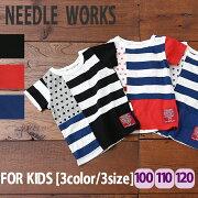 NEEDLEWORKS(ニードルワークス)ハート柄切替Tシャツ(3色)【キッズ】【子供服】【女の子】【男の子】【お揃い】【PL】【TAG】