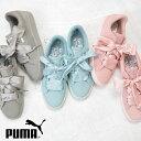 PUMA(プーマ) スウェードハートペベルウィメンズ(3色)【レディー...