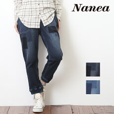 Nanea(ナネア)裏起毛デニムジョガーパンツ
