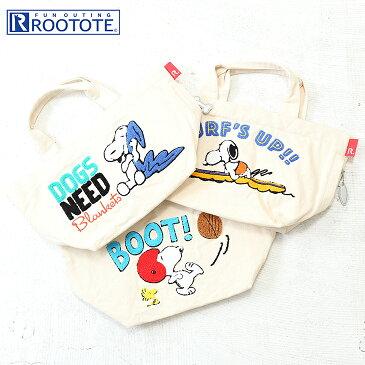 【セール除外商品】ROOTOTE(ルートート) DELI SC.デリパイル刺繍ピーナッツ-3D(3色)【鞄】【バッグ】