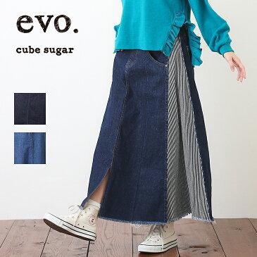 cube sugar evo.(キューブシュガーエボ) WEB限定 サイド切り替えマキシデニムスカート (2色)【レディース】【PL】【USED風】【日頃セール除外商品】