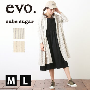 12/20 20:00start【2018THANKS SALE】【50%OFF】cube sugar evo.(キューブシュガーエボ) WEB限定 ストライプワンピース (3色)(M/L)【レディース】【いろいろサイズ】