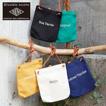 【セール除外商品】BLUCIELO(ブルーチェロ) 20ozキャンバス ロゴプリント ミニショルダー (6色)【レディース】【PL】【バッグ】【鞄】