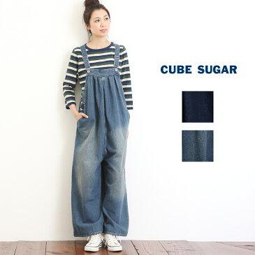 【セール除外商品】CUBE SUGAR WEB限定 デニムワイドオーバーオール (2色)【レディース】【PL】【サロペット】【オールインワン】