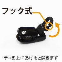 ワンタッチクリップ3ヶセット黒/ホワイト/クリア
