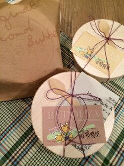 【秘密のケンミンSHOW】バレンタイン&ホワイトデーに葡萄屋の手作りアーモンドバターおもてなしバージョン新発売